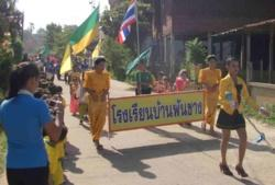La gazette de Ban Phangkhan(6). (du 1/10 au 12/11/2011)