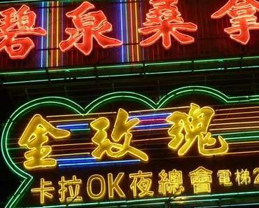 Hong Kong : visible depuis Pluton !