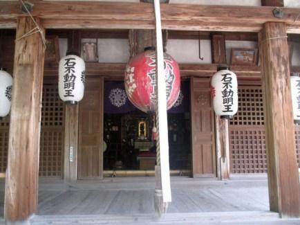 Zen A Kyoto