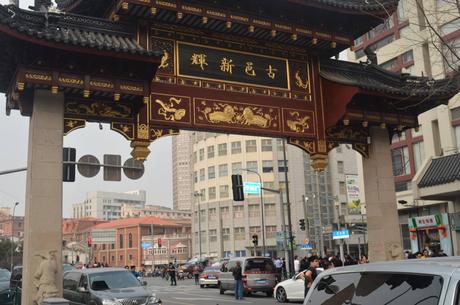 Mon Escale A Shanghai 5 Choses Savoir Avant De Se Rendre En Chine Trucs Faire 1 Journee