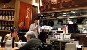spécialités gastronomiques Japonaises