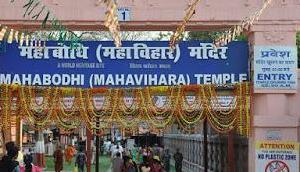 soir ordinaire Bodhgaya (Bihar)