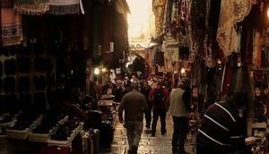 מחברות ירושלים carnets Jérusalem