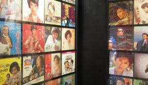 musique hongkongaise j'aime